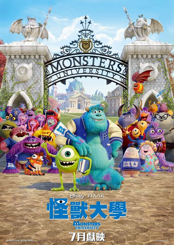 怪獸大學 (2D 粵語版)(Monsters University)電影圖片 - MU_B1_Gate_Poster_layout2_1369879302.jpg