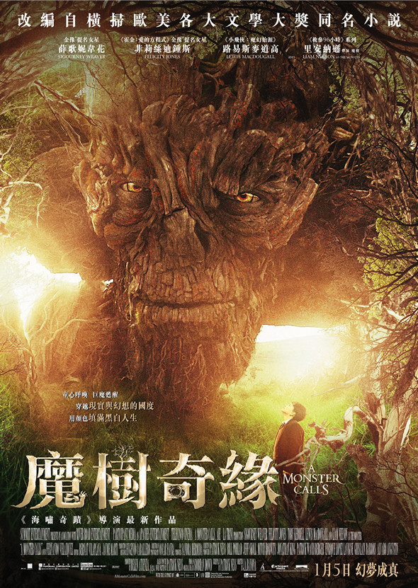 魔樹奇緣電影圖片 - AMonsterCalls_poster_1481092871.jpg