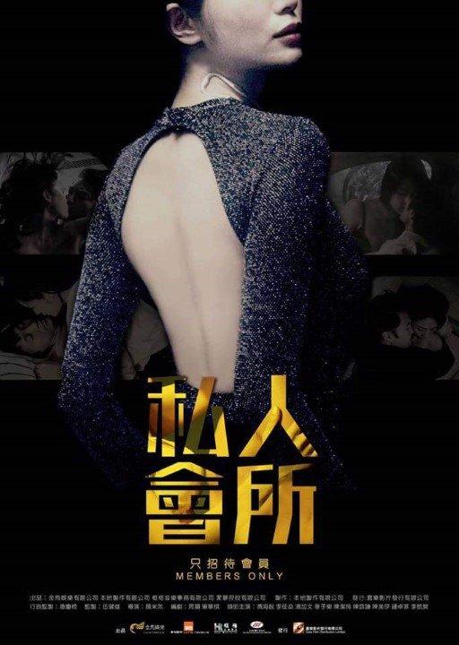 [MEGA][30部]我們與愛的距離-Easy.love.2019