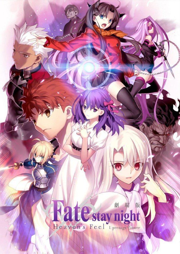 Fate/stay night Heaven's Feel I. Presage Flower (4DX版)電影圖片 - poster_1510971895.jpg