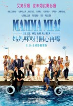 媽媽咪呀!開心再嚟 (Mamma Mia! Here We Go Again)電影海報