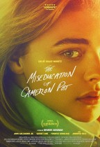 性教獄 (The Miseducation of Cameron Post)電影海報