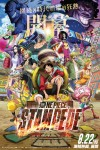 One Piece: Stampede (MX4D版)電影海報