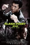 導火線 (Flash Point)電影海報