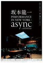 坂本龍一:async AT THE PARK AVENUE ARMORY (RYUICHI SAKAMOTO: async AT THE PARK AVENUE ARMORY)電影海報