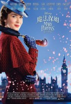 魔法保姆 (D-BOX 英語版) (Mary Poppins Returns)電影海報