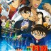 名偵探柯南:紺青之拳 (Detective Conan:The Fist of Blue Sapphire)電影圖片1