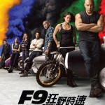 F9狂野時速 (2D版)電影圖片 - FastandFurious9-HKteaser-GroupSmoke2one-sheet_1580967065.jpg