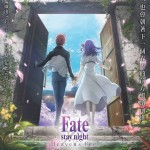 Fate/stay night Heaven's Feel III. spring song (4DX版)電影圖片 - FB_IMG_1597834466511_1597970916.jpg