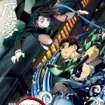 鬼滅之刃劇場版 無限列車篇 (IMAX版) (The Movie Demon Slayer: Kimetsu No Yaiba MUGEN TRAIN)電影圖片3