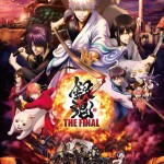 銀魂 THE FINAL (Gintama the Very Final)電影圖片1