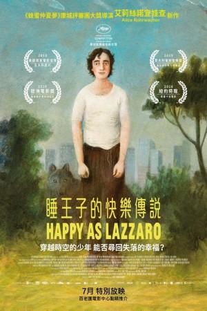 睡王子的快樂傳說電影海報