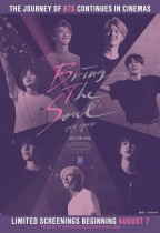 Bring the Soul: The Movie (Bring the Soul: The Movie)電影海報