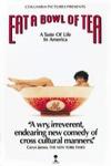 吃一碗茶電影海報