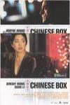 情人盒子電影海報