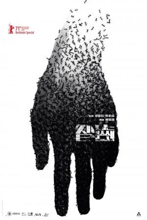智齒電影海報