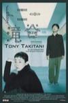 村上春樹東尼瀧谷電影海報