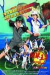 網球王子劇場版-二人武士電影海報