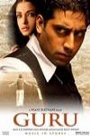 寶萊塢之風雲大亨電影海報