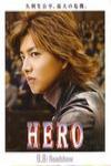 HERO電影版電影海報