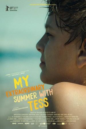 非常夏天電影海報