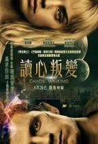 讀心叛變 (Chaos Walking)電影海報
