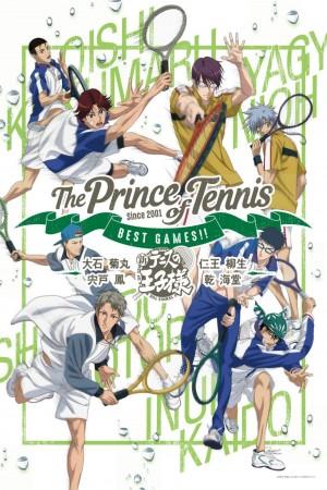 網球王子 BEST GAMES!! 劇場版 Vol.2電影海報