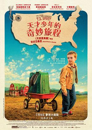 天才少年的奇妙旅程電影海報