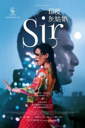 印度灰姑娘電影海報