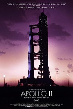 阿波羅11號電影海報