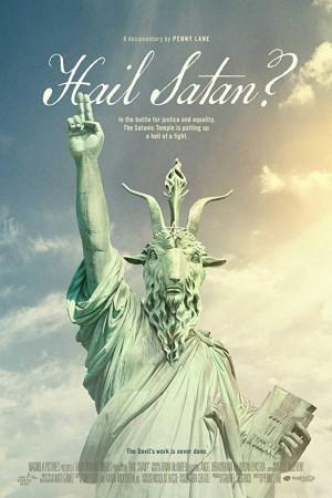 撒旦萬萬歲電影海報