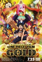 One Piece Film Gold電影海報