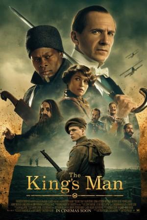 皇家特工:第一任務電影海報