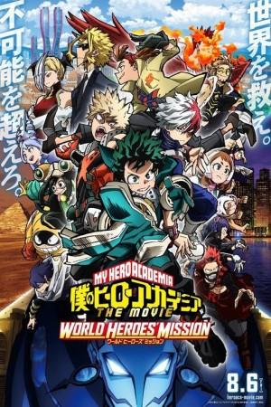 我的英雄學院 THE MOVIE WORLD HEROES' MISSION電影海報