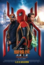 蜘蛛俠:決戰千里 (3D MX4D版) (Spiderman : Far From Home)電影海報
