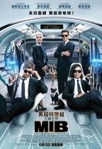 黑超特警組:反轉世界 (2D MX4D版) (Men in Black International)電影海報