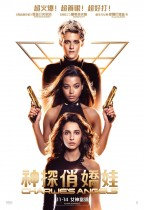 神探俏嬌娃 (Charlie's Angels)電影海報