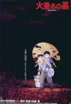 再見螢火蟲 (Grave of the Fireflies )電影海報