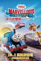 Thomas & Friends 非凡的發明 (粵語版) (Thomas & Friends: Marvellous Machinery)電影海報