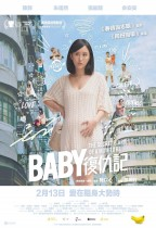 Baby復仇記 (The Secret Diary of a Mom to Be)電影海報