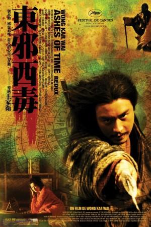 東邪西毒:終極版電影海報